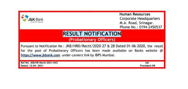 Jammu and Kashmir Bank: result of probationary officer is available on the official website of Jammu and Kashmir Bank.